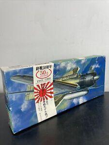 Fujimi c-16n1 72008 50th anniversary 1/72 Rare