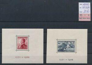 LO10855 Spain 1938 mixed thematics sheets MNH cv 80 EUR
