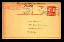 1939 US Reply Card From Australia / Radio Station Advertising Back - L29912