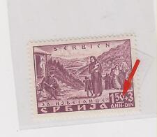 SERBIA,GERMANY,WW II, plate error perforation 12 1/2 ,MNH,Michel value €900,00