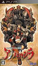 Elminage Ibun: Ame no Mihashira PSP Star Fish Sony PlayStation Portable Japan