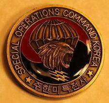 Special Operations Command Korea Ronald S Mangum Army Challenge Coin