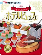 Re-Ment Mini Reserve Remental Tokyo Special Hotel Buffet Food Set of 8