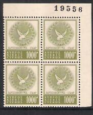 CYPRUS 1960's REVENUE FISCAL DUTY STAMPS 1000M CORNER BLOCK#4 CONTROL NUMBER MNH