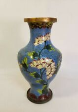 Chinese Cloisonne Enameled Brass Vase Blue Flowers Floral Pattern ~ China