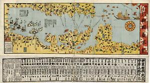 1852 Pictorial Map of Tokyo Bay, Japan Samurai Military War Poster Art Print