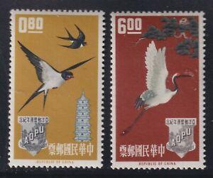 Taiwan China ROC Scott 1370 1372 XF MNH 1963 AOPU Birds 80c & $6 Values