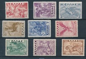 [51982] Greece good set MNH Very Fine stamps $150