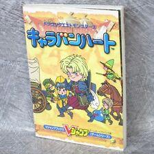DRAGON QUEST MONSTERS Caravan Heart Guide Japan Book Game Boy Advance VJ2358*