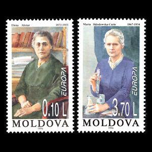 Moldava 1996 - EUROPA Stamps - Famous Women - Sc 210/1 MNH