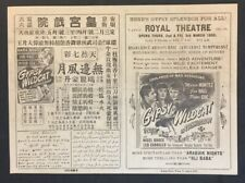 1950 Malaya English movie flyer GYPSY WILDCAT Jon Hall Maria Montez