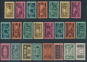 LEBANON postage due 1924-31, ex Mi. 6-36 */MH, collection!! Very fine!! Mi. 110,