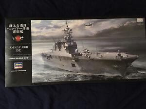 JMSDF Japanese DDH Ise 1/450 Hasegawa scale model kit