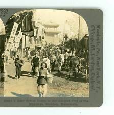 B2245 Street Scene In Ancient City Of The Manchus Mukden Manchuria D