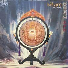 Kitaro -  Silk Road 1(180g LTD. Vinyl LP), Membran Music