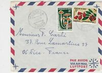 Rep Du Congo 1970 Airmail Mossaka Cancels Fungi+Flowers  Stamps Cover Ref 32415