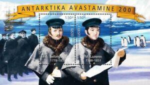 Estonia 2020 (04) Discovery of Antarctica 200 - Estonian-Russian joint is. s/sh