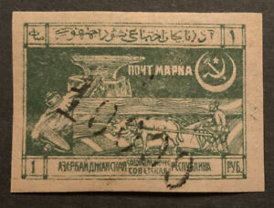 1921 Azerbaijan Imperf 10000r Surcharge On 1r Green MLH Stamp