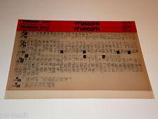 Microfich Werkstatthandbuch Yamaha Quad YFM 660 FR Stand 08/2002