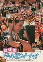 Fast Times at Ridgemont High 1982 Chirashi Movie Flyer Poster B5 Japan