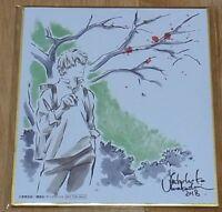 Yoshihiko Umakoshi Mushishi Print Shikishi Art Board