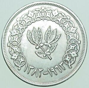 YEMEN, ARAB REPUBLIC, RIAL, AH1382 (1963), SILVER COIN AU