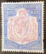 Straits Settlements 1912-33 $25.00 Purple & Blue stamp vfu