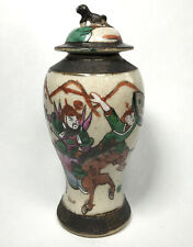 More details for antique japanese satsuma temple jar vase decorated with warriors horse seal base