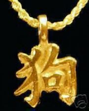 LOOK 24kt Gold Plated Chinese Dog Zodiac symbol Libra CHARM
