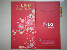 LG Flower Chinese New Year Ang Pow/Red Money Packets 2pcs
