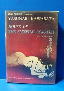 HOUSE OF THE SLEEPING BEAUTIES Yasunari Kawabata FIRST EDITION Japan Fiction HBD