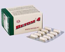 VETOM 4 Nahrungsergänzungsmittel Kapseln Bacillus subtilis ВЕТОМ 4