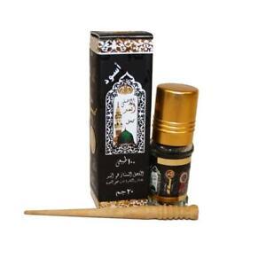 Buy 2 Get 1 Free  AL ATHMAD Arabian Natural BLACK Surma Kohl Kajal Eyeliner كحل