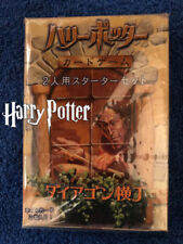 Harry Potter Strategy Collectible Magic Cards, Rare Japanese Version, Wizard