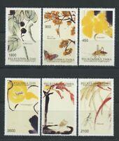 Katydid Silkworm Butterfly Mantis Bee Moth Flowers mnh 6 stamps Tuva Republic
