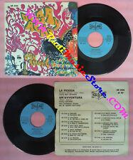 LP 45 7'' EDY BRANDO La pioggia LUCIANO Un'avventura MARIO BATTAINI no cd mc dvd