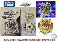 Takara Tomy CoroCoro Beyblade Burst Superking First Uranus Layer Only US Seller