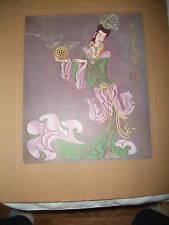 Stowitts 1926 Fay Yen Fah opera Incense bearer #13 RARE!