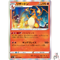 Pokemon Chinese Sword /& Shield SWSH III S4 F Charizard R #012//100 Shiny Foil NEW