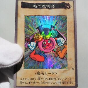 Yu-Gi-Oh yugioh BANDAI Time Wizard Super Rare Initial First 1998 Japan a440