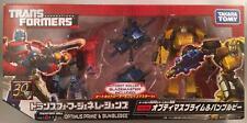 TG-24 OPTIMUS PRIME & BUMBLEBEE Takara Tomy Transformers Generations