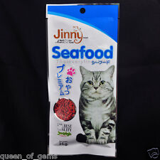 Jinny Cat Snack SEAFOOD Flavor 35 g. Assist in the vision The Best Quality