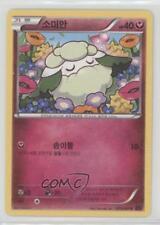 2015 Pokémon Ancient Origins (Bandit Ring) Base Set Korean 055 Cottonee Card 2f4