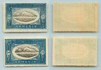 Armenia 🇦🇲 1920, 50 mint, shifted center, pair. rta7300