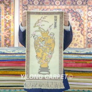Yilong 2'x1' Yellow Vase Tapestry Handknotted Silk Carpet Home Indoor Rug 050H
