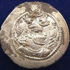 Sasanian Empire, Peroz, AD 459-484; AR Drachm;  Mint: AY (~ Khuzistan)