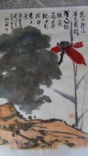 VINTAGE CHINESE AFTER QI BAISHI WATERCOLOR PAINTING RED FLOWER&CALIGRAPHY,SIGNE