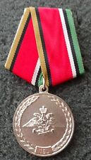 RUSSIAN  MEDAL150 YEARS OF  RAILROAD   TROOPS OF RUSSIA  1851-2011