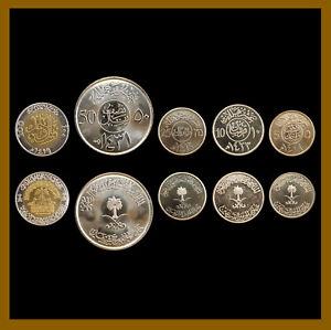 Saudi Arabia 5 10 25 50 Halalas & 1 Riyal (5 Pcs Full Coin Set),  Bimetallic Unc