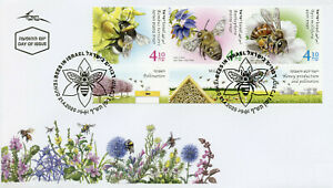 Israel Bees Stamps 2020 FDC Honey Bee Insects Flowers Pollination 3v Strip